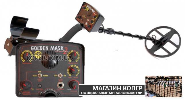 Металлоискатель Golden Mask 2 купить в Дубровице. Цена