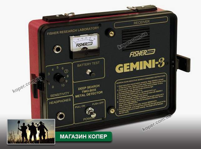 Обзор Fisher Gemini 3