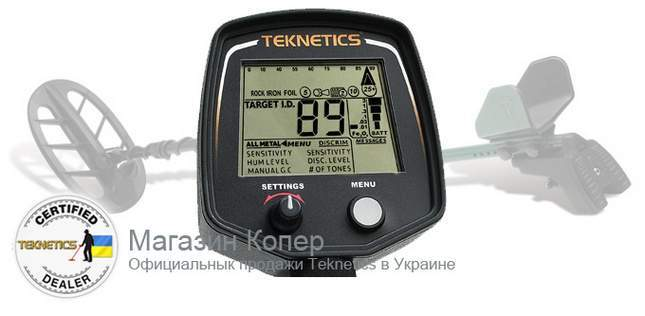 teknetics-t2-review-display