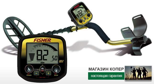 Металлоискатель Fisher Gold Bug DP купить в Великой Михайловке. Цена