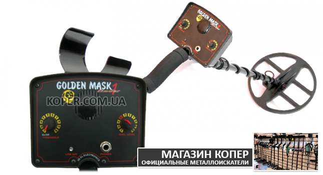 Металлоискатель Golden Mask 1 купить в Великих Сорочинцах. Цена