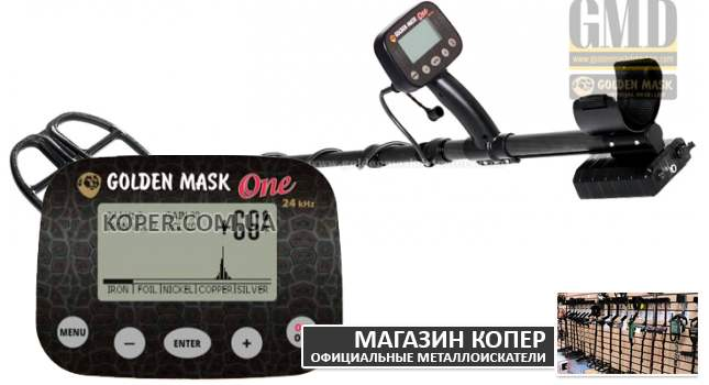 Металлоискатель Golden Mask ONE 24 купить в Великих Сорочинцах. Цена