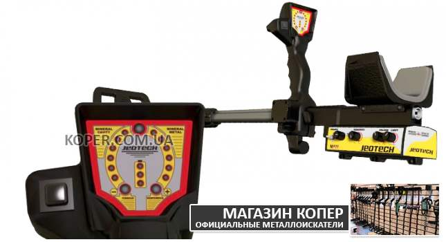 Металлоискатель Makro Jeotech LED купить в Волчанске. Цена