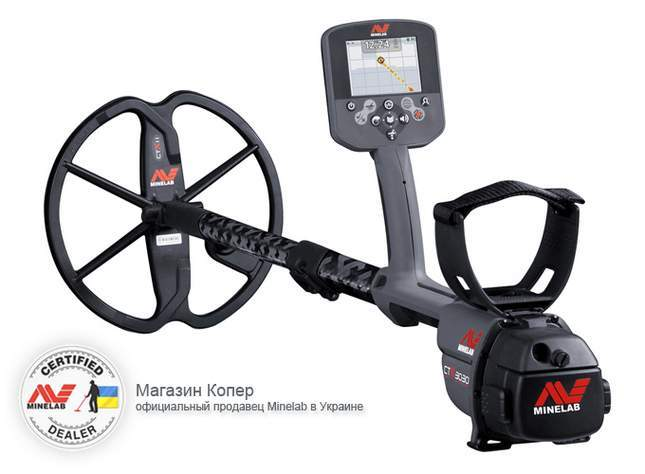 minelab-ctx-3030-photo-review-obzor-011
